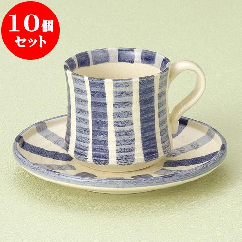 10個セット コーヒー 青十草キネ形コーヒー碗皿 [ 7 x 7cm 180cc ・ 14.5 x 2cm ] 料亭 旅館 和食器 飲食店 業務用
