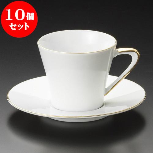 10個セット コーヒー 金彩MRコーヒー碗皿 [ 8.5 x 7.2cm 210cc ・ 15 x 2cm ] 料亭 旅館 和食器 飲食店 業務用
