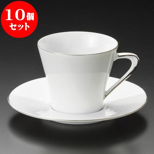 10個セット コーヒー 銀彩MRコーヒー碗皿 [ 8.5 x 7.2cm 210cc ・ 15 x 2cm ] 料亭 旅館 和食器 飲食店 業務用