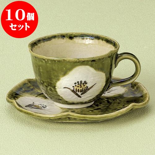 10個セット コーヒー 織部椿コーヒー碗皿 [ 200cc ・ 11.5 x 9.3 x 6cm ] 料亭 旅館 和食器 飲食店 業務用