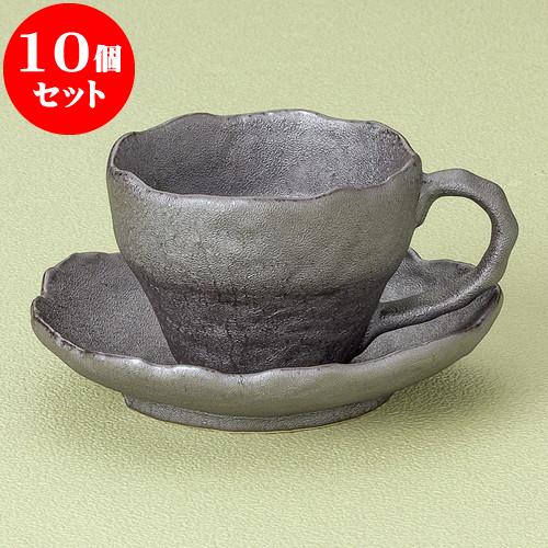 10個セット コーヒー 銀彩コーヒー碗皿 [ 9 x 6.3cm 180cc ] 料亭 旅館 和食器 飲食店 業務用