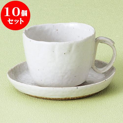 10個セット コーヒー 白釉コーヒー碗皿 [ 8.5 x 6.4cm 250cc ・ 13 x 2cm ] 料亭 旅館 和食器 飲食店 業務用