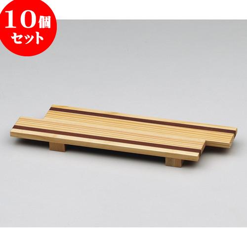 10個セット 木台トレイ 白下駄トレイ [ 35.2 x 10.2 x 2.5cm ] 料亭 旅館 和食器 飲食店 業務用