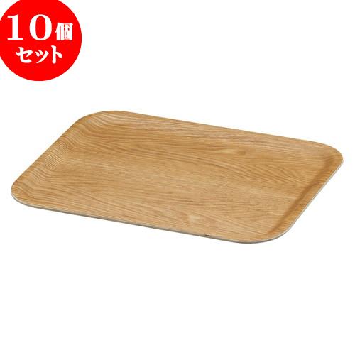 10個セット 木台トレイ ノンスリップベージュなで角36cmウッドトレー(木製品) [ 36 x 28 x 1.4cm ] 料亭 旅館 和食器 飲食店 業務用