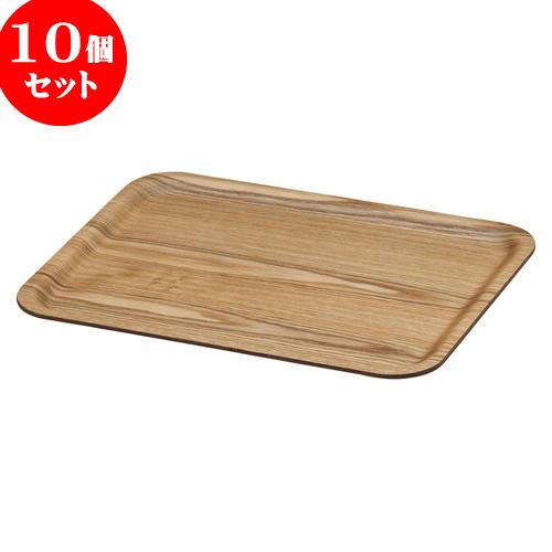 10個セット 木台トレイ ベージュなで角ウッドトレー(小)(木製品) [ 27 x 20 x 1.3cm ] 料亭 旅館 和食器 飲食店 業務用
