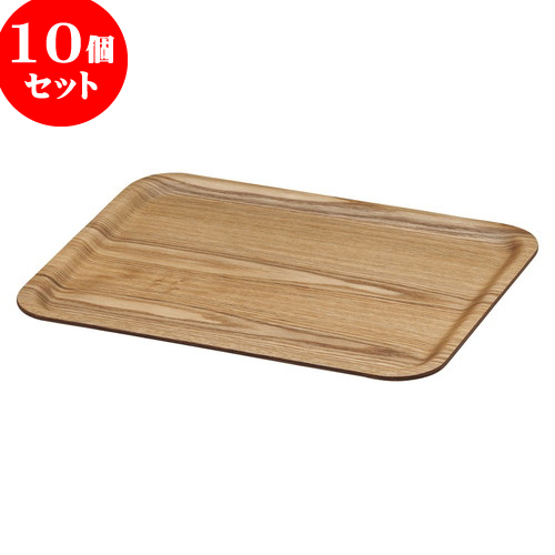 10個セット 木台トレイ ベージュなで角ウッドトレー(中)(木製品) [ 36 x 28 x 1.4cm ] 料亭 旅館 和食器 飲食店 業務用
