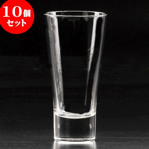 10個セット グラスウエア セリエ350ジュース [ 8.2 x 16.3cm 345cc ] 料亭 旅館 和食器 飲食店 業務用