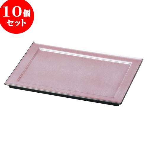 10個セット 越前漆器 [A]8.5寸長手懐石プレート ピンク雲流 [ 25.8 x 18.6 x 1.5cm ] 料亭 旅館 和食器 飲食店 業務用