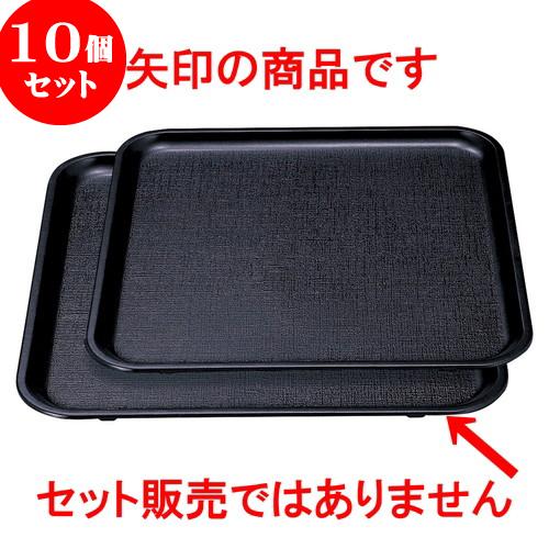 10個セット 越前漆器 [A]厚口布目盆 黒 (ノンスリップ加工)9寸 [ 27 x 27 x 1.7cm ] 料亭 旅館 和食器 飲食店 業務用