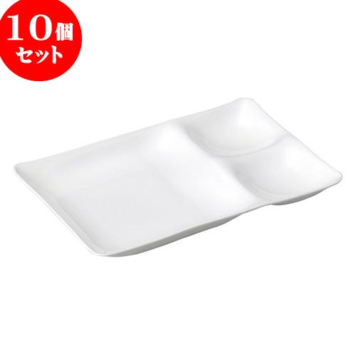 10個セット 越前漆器 [A]ツーコンビプレート 陶磁器調白 S・H塗 [ 25.6 x 17 x 2.4cm ] 料亭 旅館 和食器 飲食店 業務用