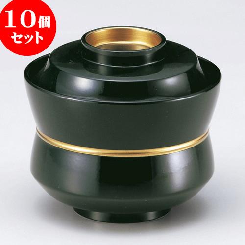 10個セット 越前漆器 [M]3.2寸杵型椀 緑つば金ライン [ 9.4 x 8.5cm 250cc ] 料亭 旅館 和食器 飲食店 業務用