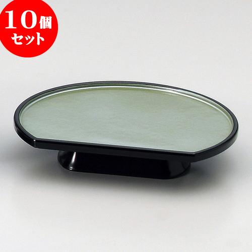 10個セット 越前漆器 [A]半月高台皿 グリーン雲流 6寸 [ 18.4 x 15.8 x 3.8cm ] 料亭 旅館 和食器 飲食店 業務用