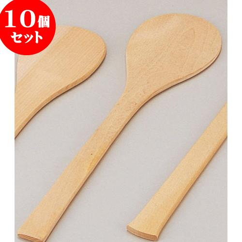 10個セット 木曽木製品 杓子尺6 [ 48 x 12 x 1cm ] 料亭 旅館 和食器 飲食店 業務用