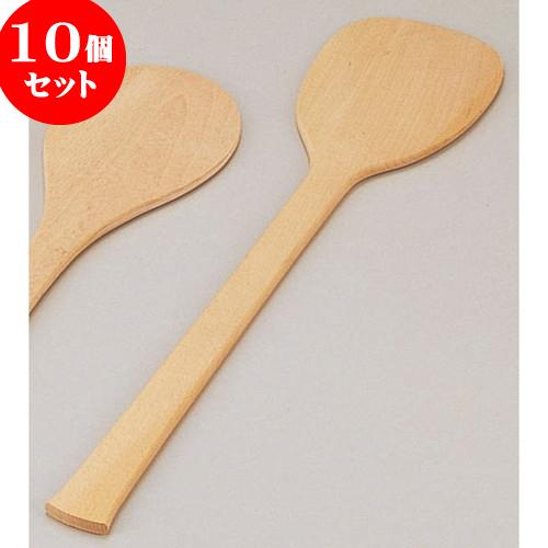 10個セット 木曽木製品 杓子尺8 [ 54 x 13 x 1cm ] 料亭 旅館 和食器 飲食店 業務用