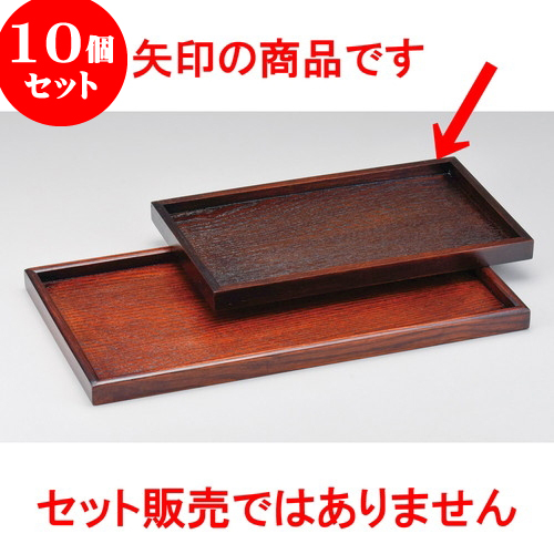10個セット 木曽木製品 30cm盆 長角 [ 30 x 18 x 2cm ] 料亭 旅館 和食器 飲食店 業務用