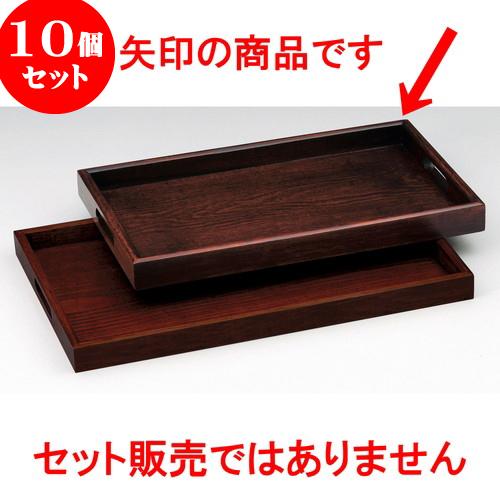 10個セット 木曽木製品 15.0平長手盆 [ 45 x 27 x 4cm ] 料亭 旅館 和食器 飲食店 業務用