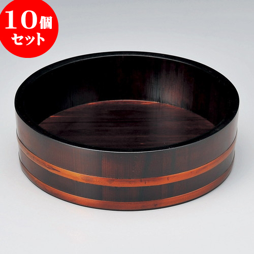 10個セット 木曽木製品 盛込桶茶塗り8寸 [ 24 x 8.5cm ] 料亭 旅館 和食器 飲食店 業務用