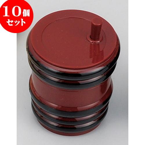 10個セット 木曽木製品 七味入PC樽型朱 [ 6 x 6.5cm ] 料亭 旅館 和食器 飲食店 業務用