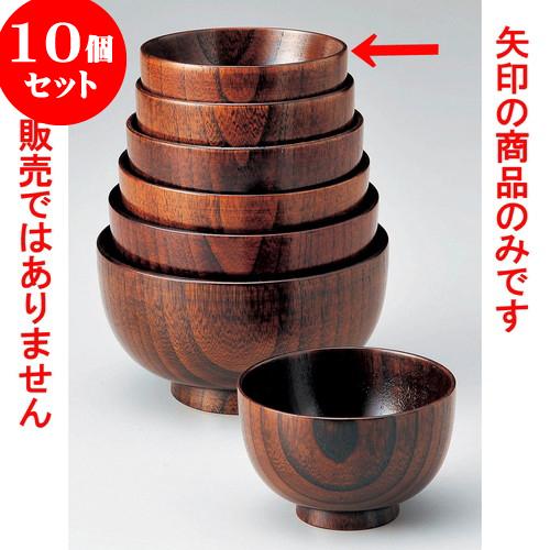 10個セット 木曽木製品 さいず椀すり漆 2 [ 9.8 x 6cm ] 料亭 旅館 和食器 飲食店 業務用