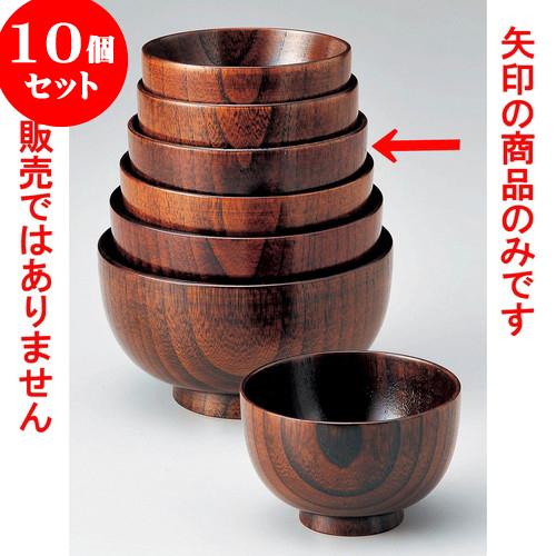 10個セット 木曽木製品 さいず椀すり漆 4 [ 10.8 x 6.5cm ] 料亭 旅館 和食器 飲食店 業務用