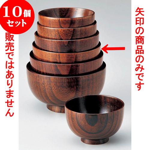 10個セット 木曽木製品 さいず椀すり漆 6 [ 12 x 7cm ] 料亭 旅館 和食器 飲食店 業務用