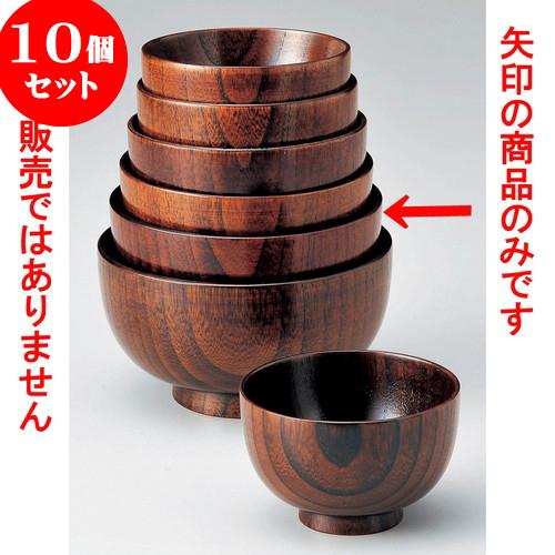 10個セット 木曽木製品 さいず椀すり漆 7 [ 12.5 x 7.4cm ] 料亭 旅館 和食器 飲食店 業務用