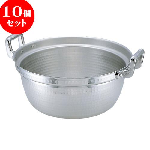 10個セット 厨房用品 アルミ円付鍋 [ 42cm 深さ18cm 20L ] 料亭 旅館 和食器 飲食店 業務用