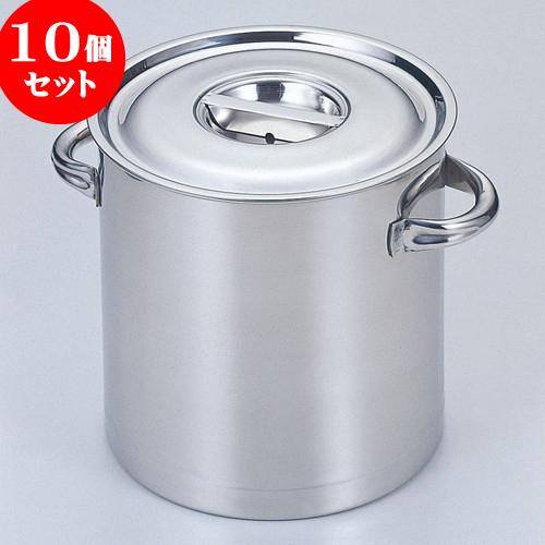 10個セット 厨房用品 18-8寸胴鍋(目盛付) [ 42cm 深さ42cm 58L ] 料亭 旅館 和食器 飲食店 業務用