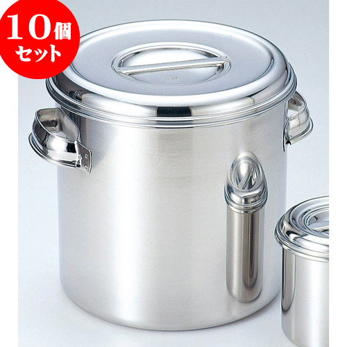 10個セット 厨房用品 18-8丸深型キッチンポット [ 20cm 深さ20cm 6.2L手付 ] 料亭 旅館 和食器 飲食店 業務用