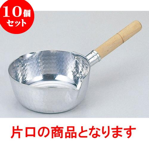 10個セット 厨房用品 アルミカラス口雪平鍋 [ 24cm 3.3L片口 ] 料亭 旅館 和食器 飲食店 業務用