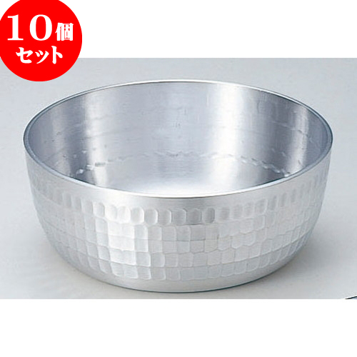 10個セット 厨房用品 アルミ矢床鍋 [ 27cm 5.6L ] 料亭 旅館 和食器 飲食店 業務用