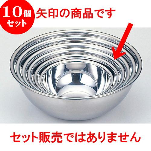 10個セット 厨房用品 18-0ボール [ 33 x 12cm ] 料亭 旅館 和食器 飲食店 業務用