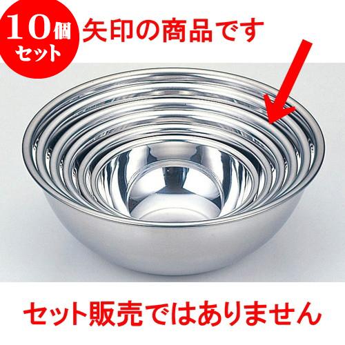 10個セット 厨房用品 18-0ボール [ 42 x 16cm ] 料亭 旅館 和食器 飲食店 業務用