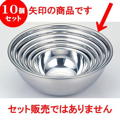 10個セット 厨房用品 18-0ボール [ 60 x 22cm ] 料亭 旅館 和食器 飲食店 業務用