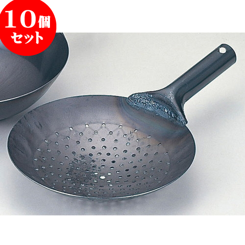 10個セット 厨房用品 鉄穴明北京鍋 [ 33cm ] 料亭 旅館 和食器 飲食店 業務用
