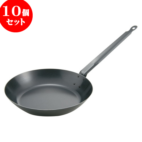 10個セット 厨房用品 MTブルーイング 鉄フライパン [ 16cm板厚1.6mm ] 料亭 旅館 和食器 飲食店 業務用