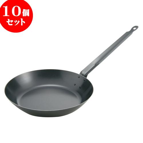 10個セット 厨房用品 MTブルーイング 鉄フライパン [ 40cm板厚1.6mm ] 料亭 旅館 和食器 飲食店 業務用