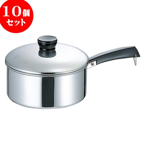 10個セット 厨房用品 18-0ソースパン(片手鍋) [ 14cm ] 料亭 旅館 和食器 飲食店 業務用