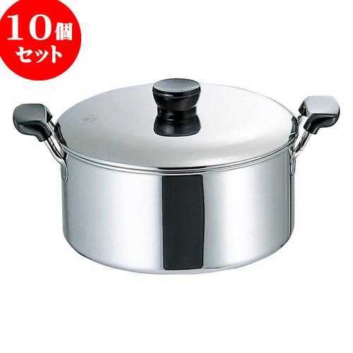 10個セット 厨房用品 18-0ソースポット(両手鍋) [ 18cm ] 料亭 旅館 和食器 飲食店 業務用