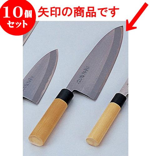 10個セット 厨房用品 藤次郎作出刃包丁 [ 21cm ] 料亭 旅館 和食器 飲食店 業務用