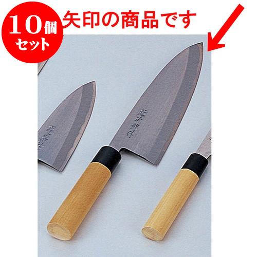 10個セット 厨房用品 藤次郎作出刃包丁 [ 24cm ] 料亭 旅館 和食器 飲食店 業務用