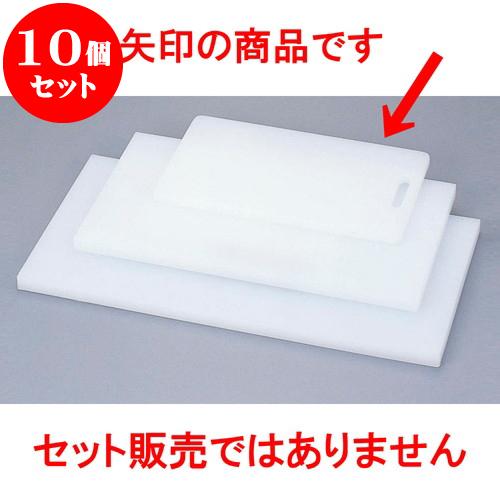 10個セット 厨房用品 クッキングまな板(ポリエチレン) [ N-41 41 x 23 x 1.5cm ] 料亭 旅館 和食器 飲食店 業務用