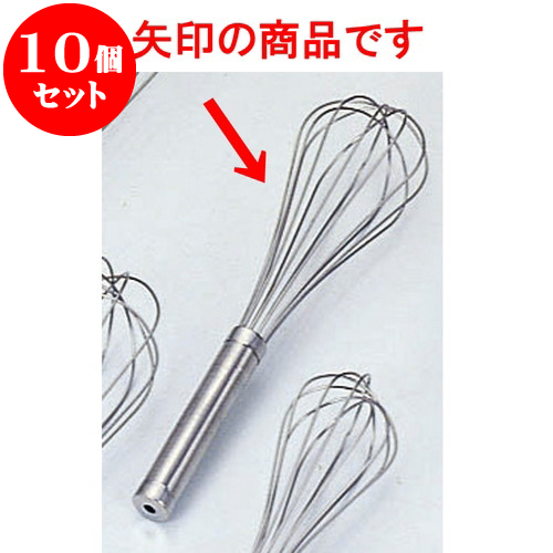 10個セット 厨房用品 18-8共柄泡立 [ 24cm ] 料亭 旅館 和食器 飲食店 業務用