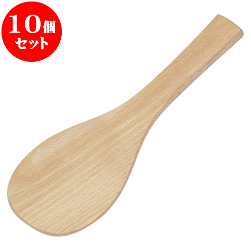 10個セット 厨房用品 木製丸スパテル [ 30cm ] 料亭 旅館 和食器 飲食店 業務用