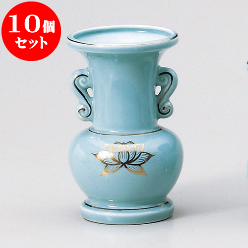 10個セット 神仏器 青地金蓮6.0玉仏花 [ 16.5cm ] 料亭 旅館 和食器 飲食店 業務用