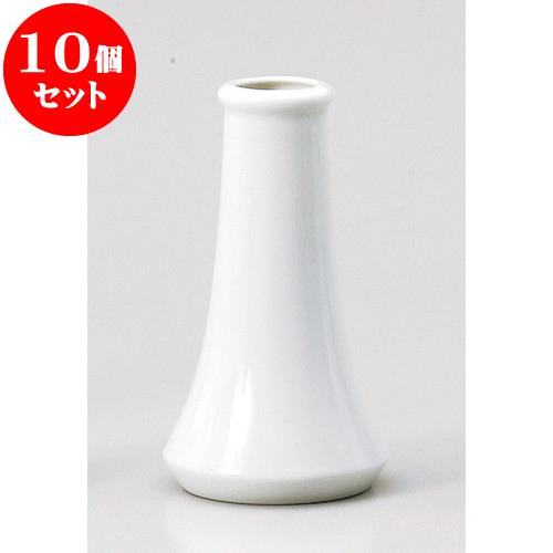 10個セット 神仏器 白6.0榊立 [ 18cm ] 料亭 旅館 和食器 飲食店 業務用