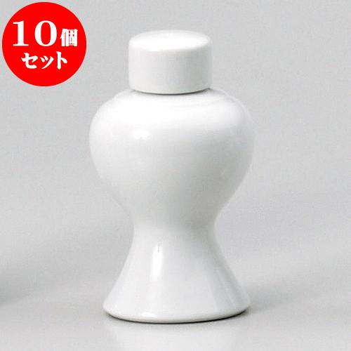 10個セット 神仏器 白4.0平子 [ 12.5cm ] 料亭 旅館 和食器 飲食店 業務用