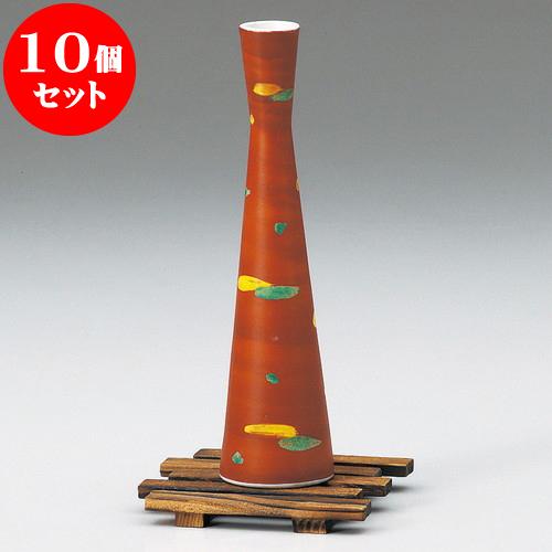 10個セット 花瓶 赤巻色彩鶴首花瓶(木台付) [ 5.3 x 20.5cm ]   花瓶 花器 花立 インテリア かびん 花道 業務用 飲食店 カフェ うつわ 器 おしゃれ かわいい ギフト プレゼント 引き出物 誕生日 贈り物 贈答品