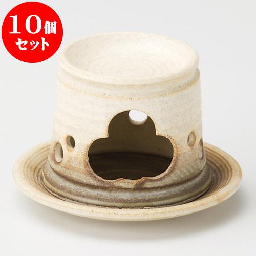 10個セット 茶香炉 黄釉茶香炉長 [ 12.5 x 8.8cm ] 料亭 旅館 和食器 飲食店 業務用