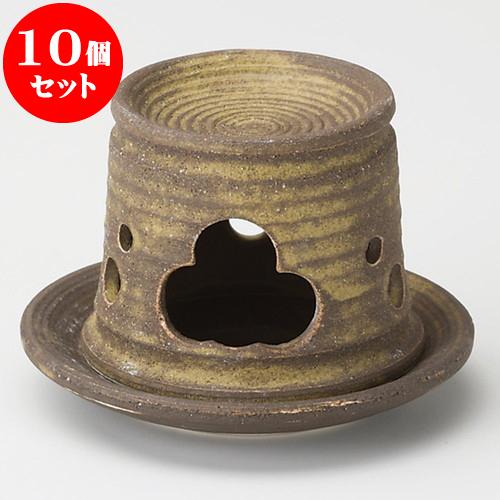 10個セット 茶香炉 織部イラボ茶香炉長 [ 12.5 x 8.8cm ] 料亭 旅館 和食器 飲食店 業務用